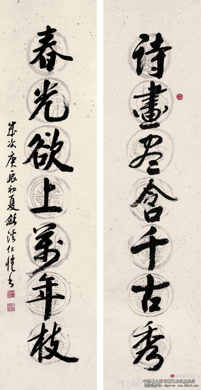 杨仁恺  作品欣赏