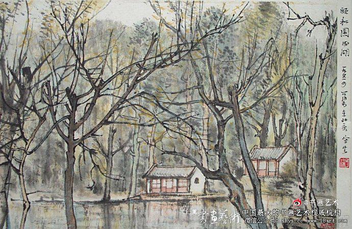 ▲李可染1954年作《颐和园后湖》
