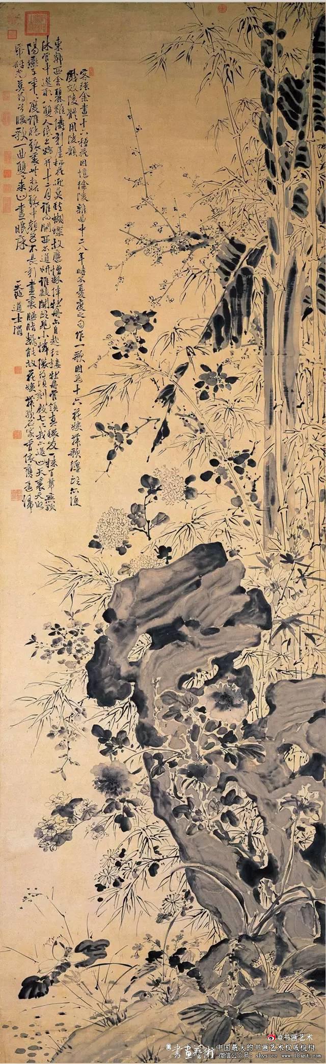 徐渭 花竹 337.6×.5公分台北故宫藏