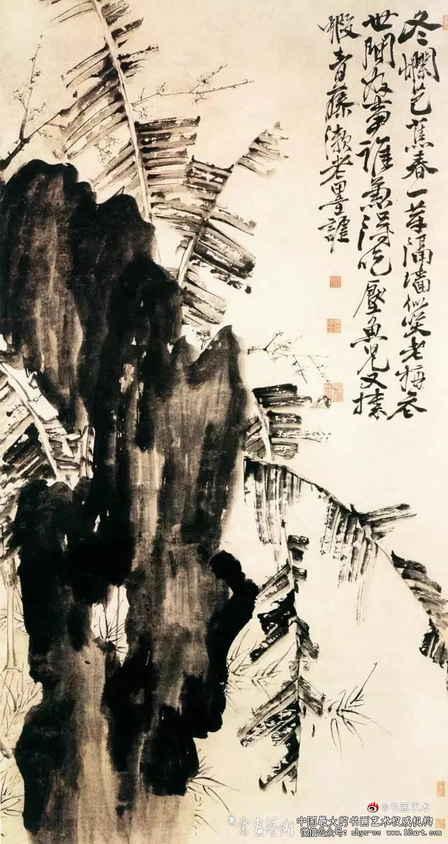 徐渭 蕉石图斯德哥尔摩东方博物馆藏