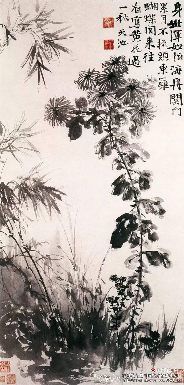 徐渭 菊竹图辽宁省博物馆藏