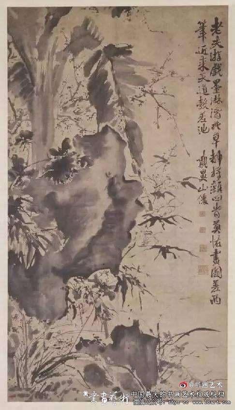徐渭 四季花卉图