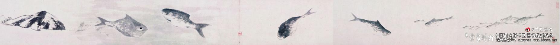 八大山人 鱼鸭图 569.5cm×23.2cm 上海博物馆藏 局部