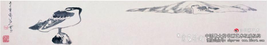 八大山人 鱼鸭图 569.5cm×23.2cm 局部