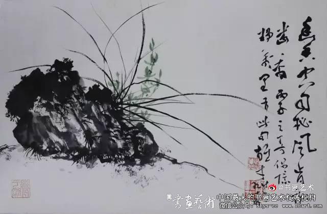 《兰花图》 黎雄才(1910—2001)