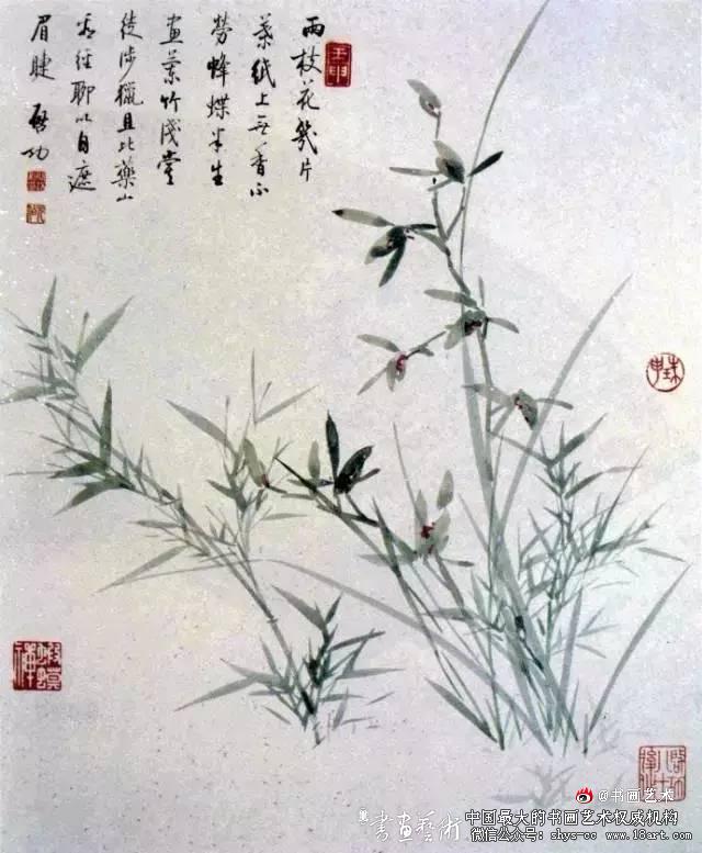 《兰竹图》 启功(1912—2005)
