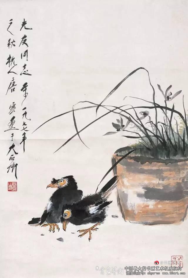 《兰花图》唐云(1910—1993)