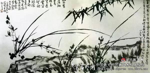 《兰竹双清图》 李苦禅(1899—1983)
