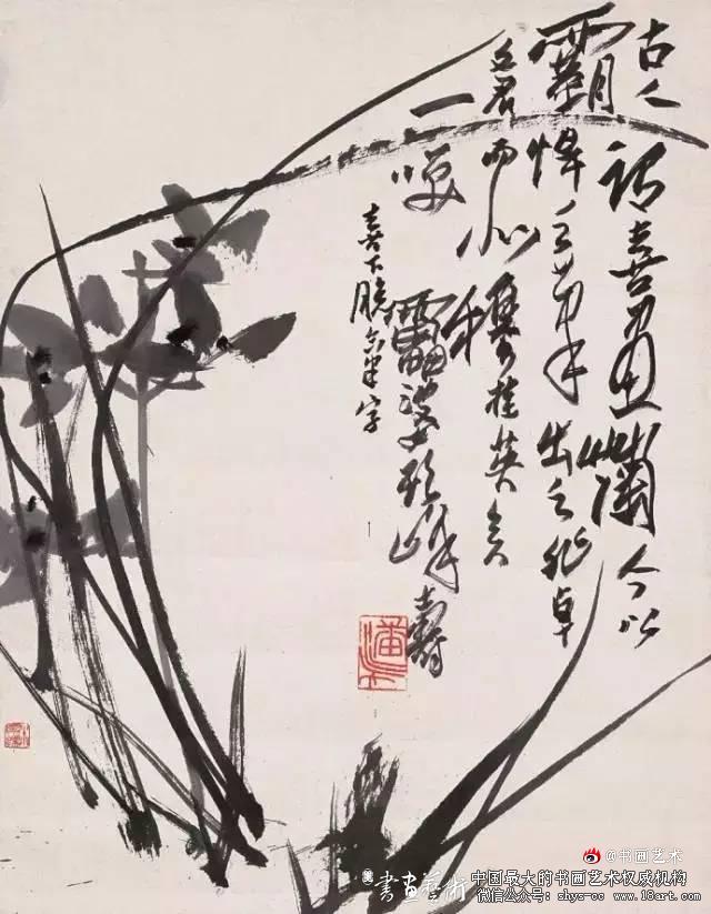 《兰花图》 潘天寿(1897—1971)
