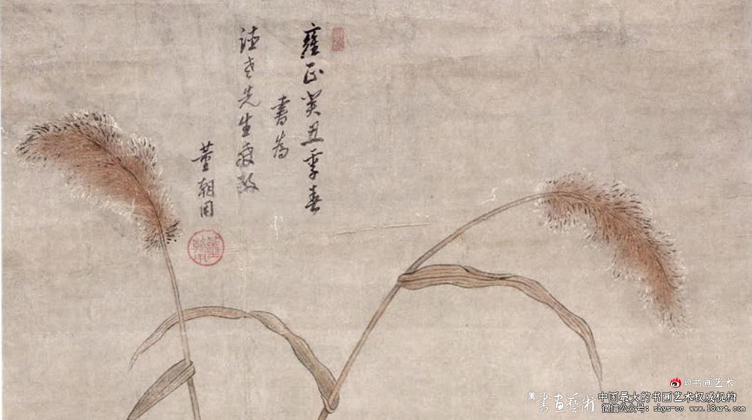 [ 清] 董朝用  芦塘双雁图轴  局部