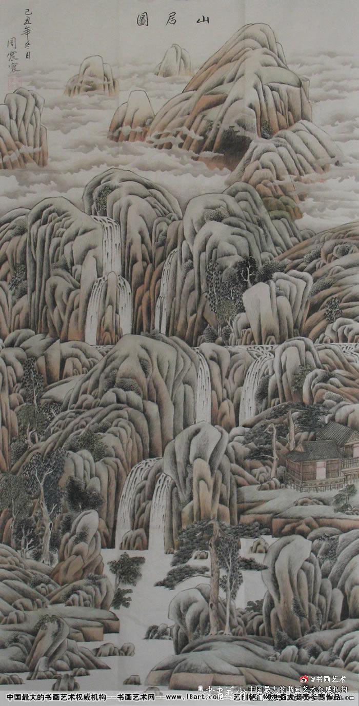 湖南祁东--周震寰--1998