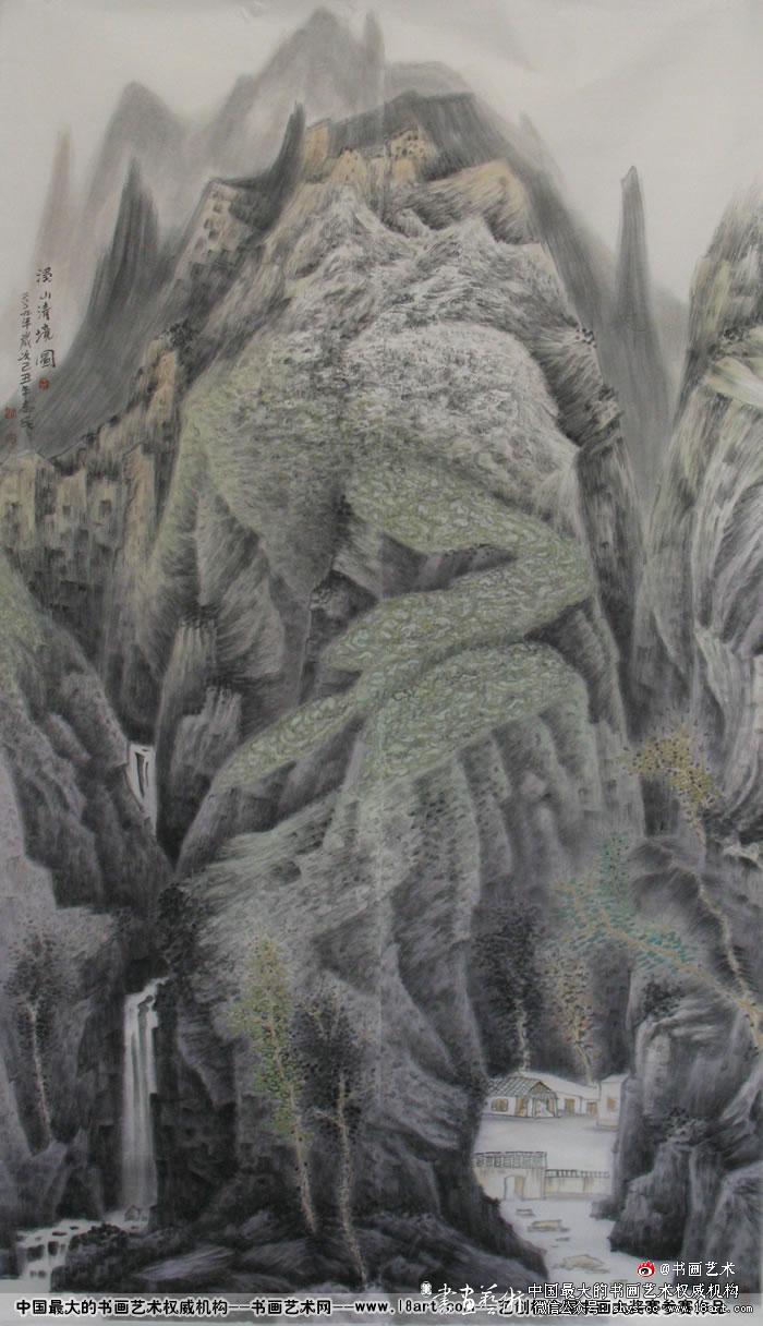山东沂源--崔志民--1966