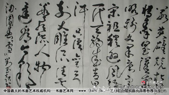 山东临朐--刘玉起--1947