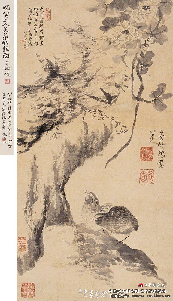 八大山人 甲戌(1694年)作 芙蓉竹鸡图 立轴 71×37cm