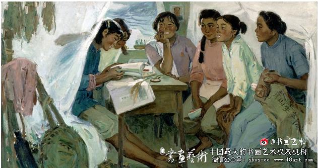 她们在成长  作者:宋贤珍  创作年代:1964  规格:100×166cm  材质:布面油画