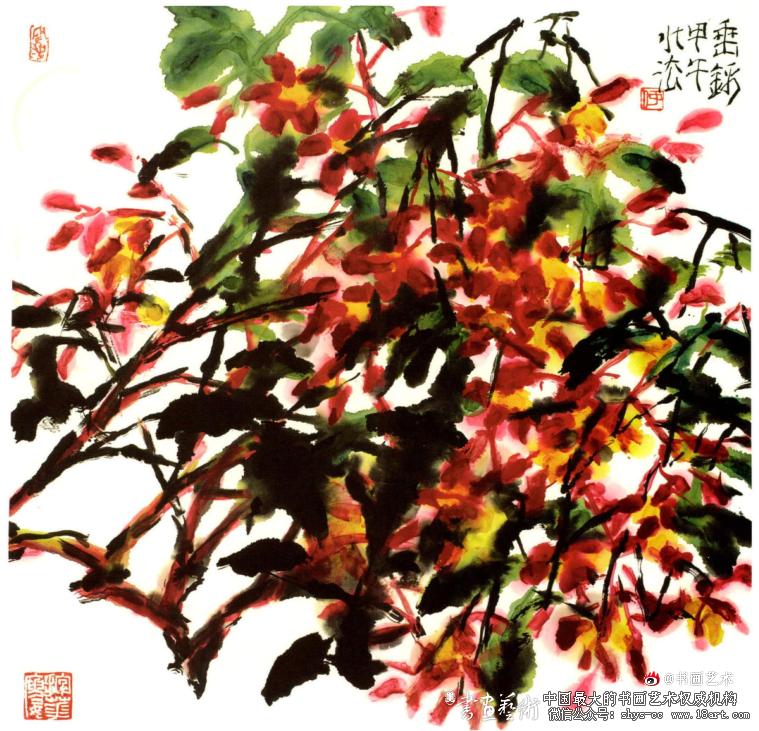 何水法  垂锦——海裳 60cm x 60cm 2014年