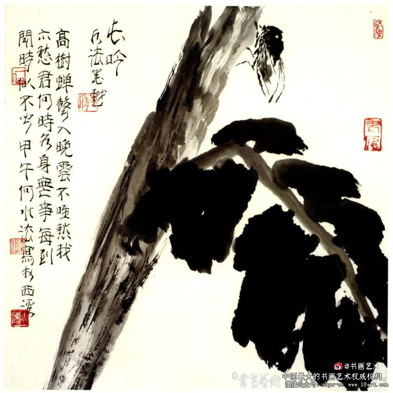 何水法  长吟——芭蕉 60cm x 60cm 2014年