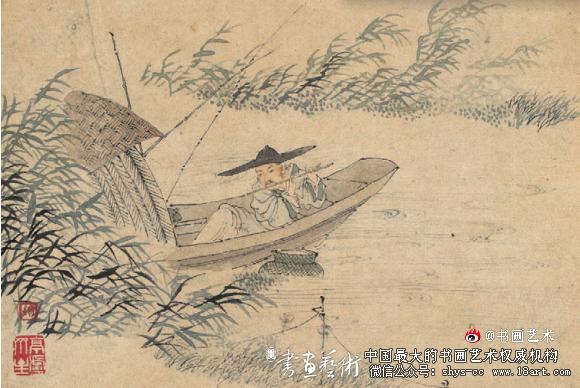 《沙山春》人物之四  纸本设色  25.5cm×31.5cm
