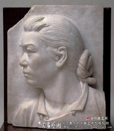 妇女头像  作者:刘开渠  创作年代:1955  规格:10×40×40cm  材质:大理石浮雕
