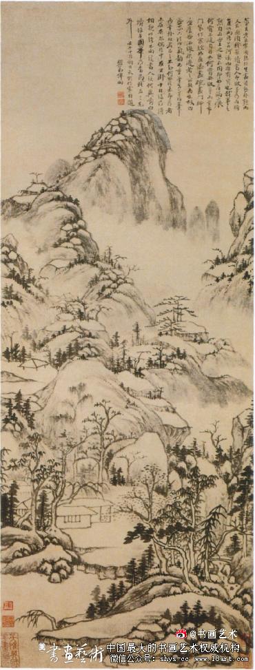 恽向  山水图轴 北京故宫博物院藏