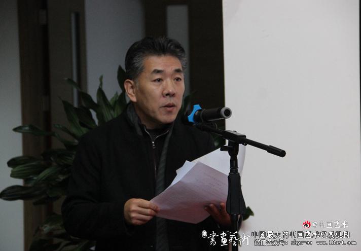 中国文联美术艺术中心展览部副主任董竟成主持开幕式