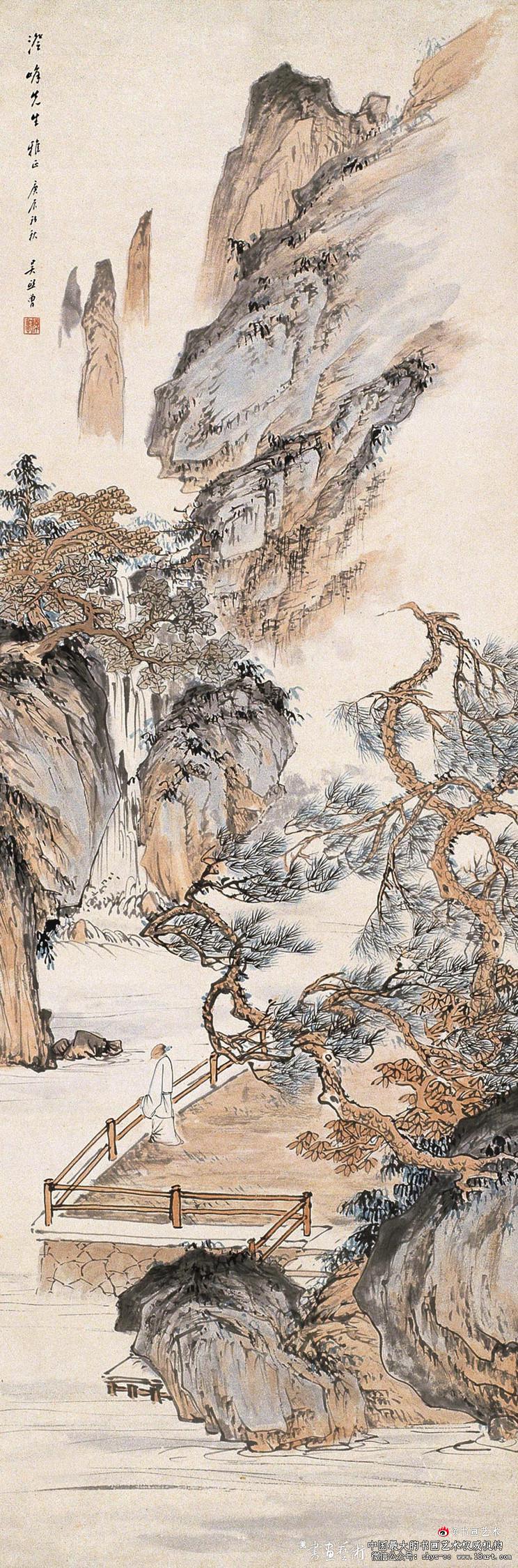 吴镜汀 山水画