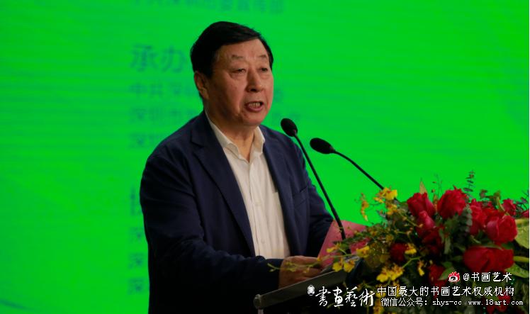 中国美协主席刘大为在开幕式上致辞
