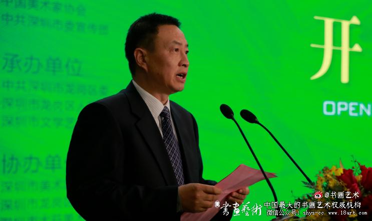 龙岗区委常委、宣传部长胡庚祥在开幕式上致辞
