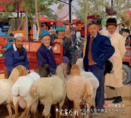 徐超《巴扎羊市》