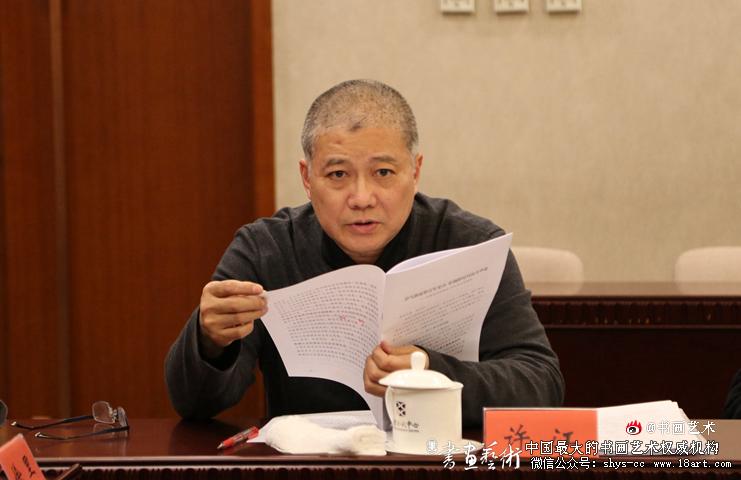 中国美协副主席许江