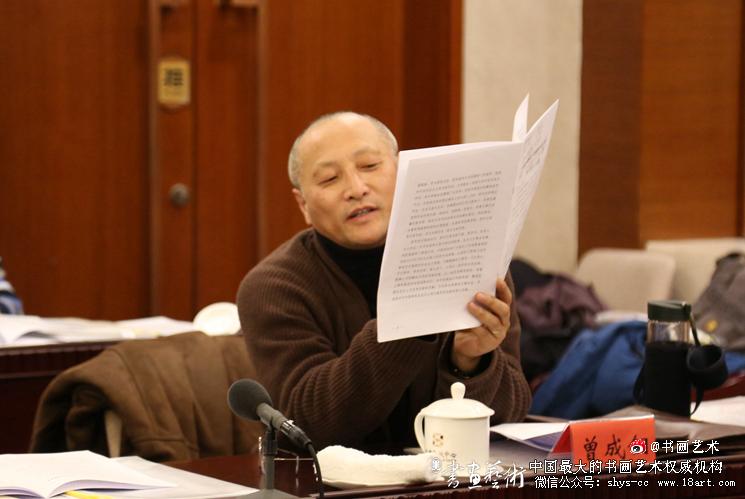中国美协副主席曾成钢