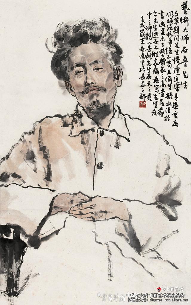 李世南 人物画