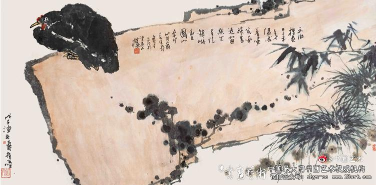 磐石墨鸡图轴 1948年  68×136.5cm 潘天寿纪念馆藏