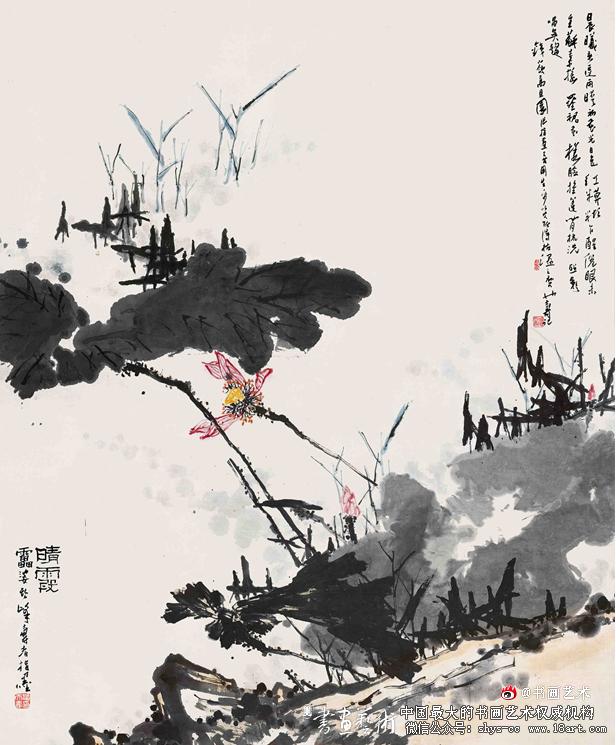 晴霞图轴 1960年代   178.5×148cm 潘天寿纪念馆藏