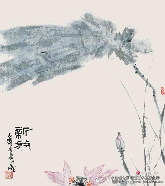 新放图轴 1963年   60×53.3cm 潘天寿纪念馆藏