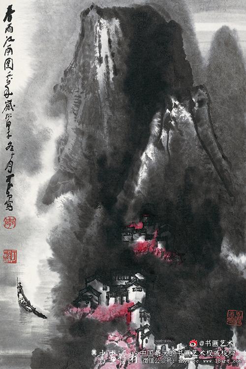 《春雨江南图》68.5x46cm 1984年