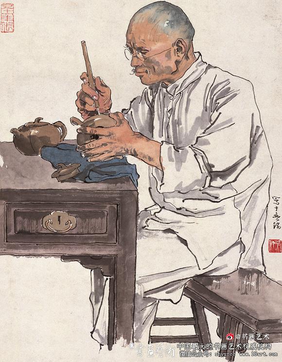 中国画 紫砂艺人 44X30CM 50年代