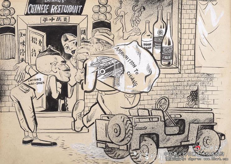 1947年 漫画 老主顾  36.1X25.6CM