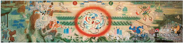 1979年 壁画 哪吒闹海
