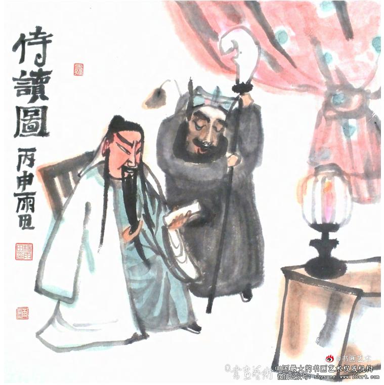 杨雨田  侍读图  34cm×34cm