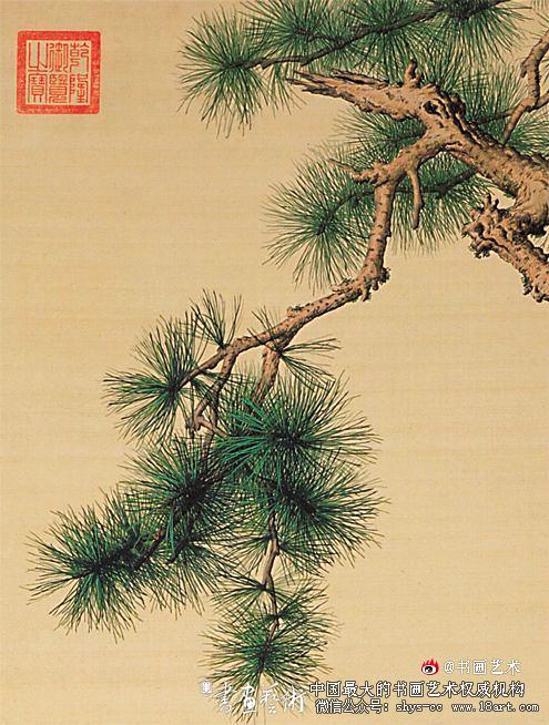 清 郎世宁 《嵩献英芝图》现藏于北京故宫博物院 局部