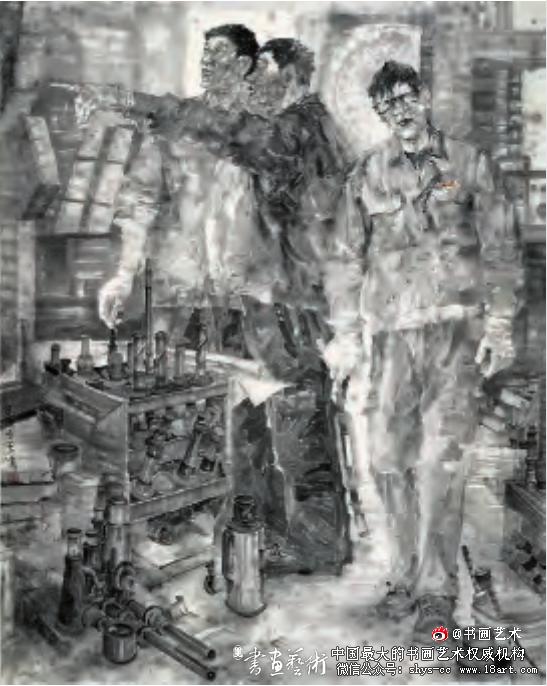 《钢厂记事·切磋》张文来 纸本水墨 240cm×200cm 2012年