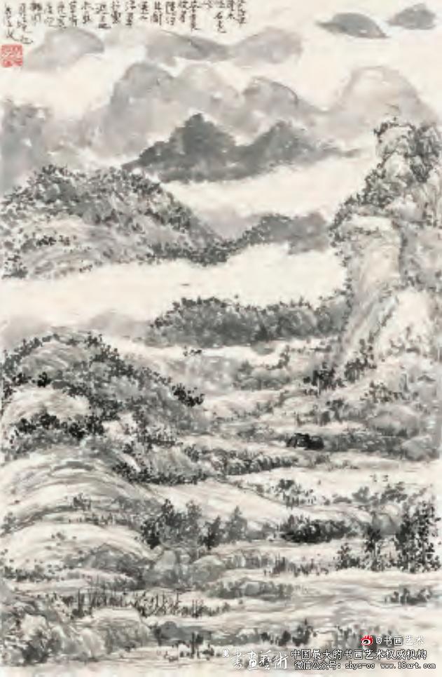 《黔贵写生册页》林海钟 纸本水墨 32cm×21cm 2015年