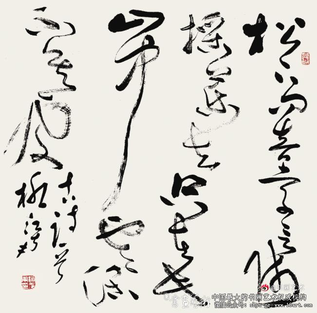 柳江南 草书 68cm×68cm 2016年