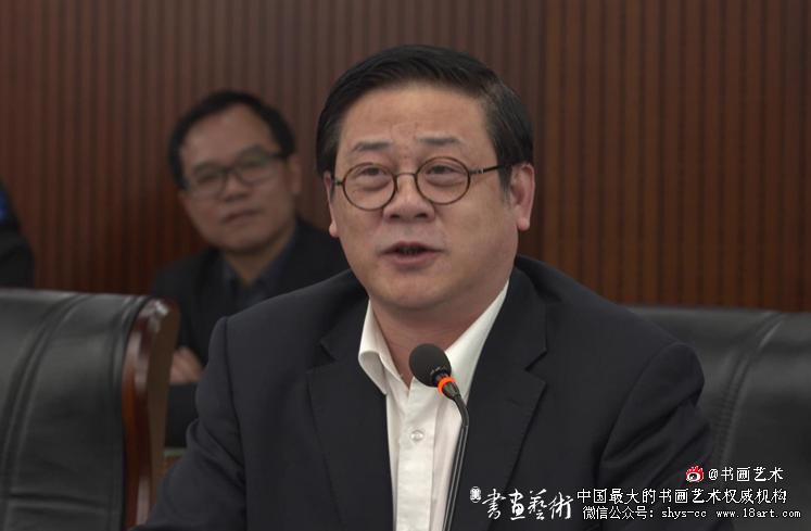 中国美协分党组书记、驻会副主席、秘书长徐里讲话