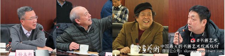 美术家(左起)孙立新、孙景波、刘健、井士剑介绍作品