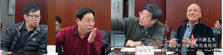 美术家(左起)骆根兴、苗再新、俞晓夫、郑艺介绍作品