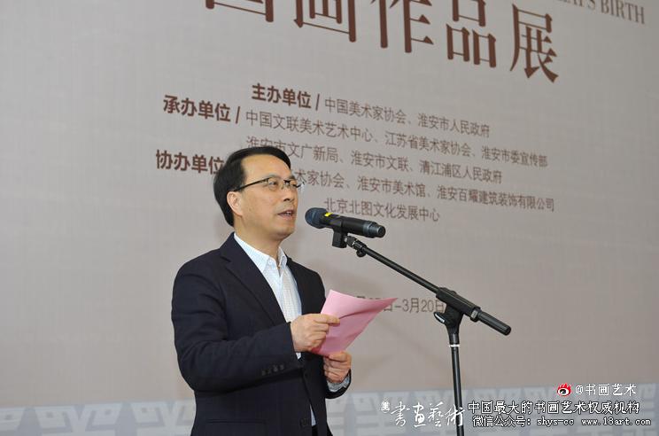 淮安市委常委、宣传部长周毅致辞