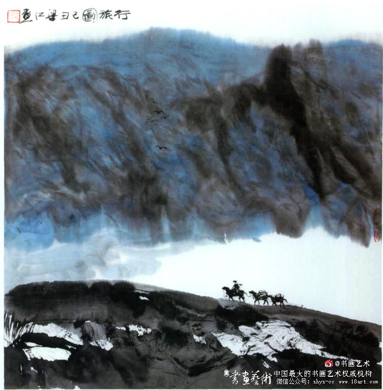 梁江 行旅图