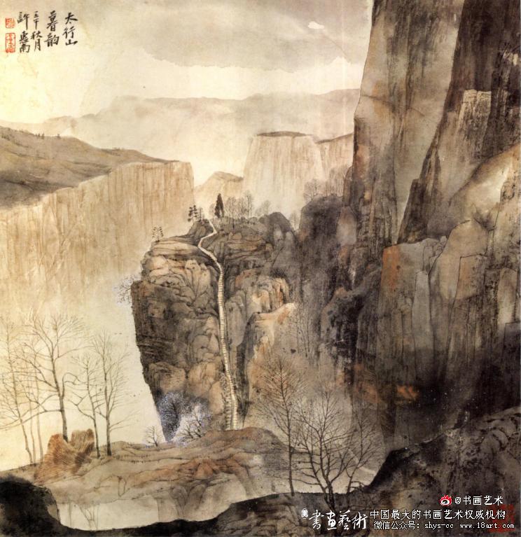 许惠南 太行印象之八 50cm x 50cm